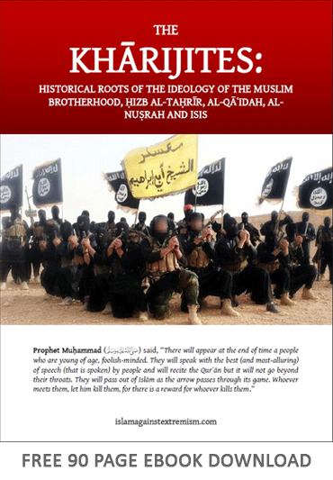 Shaikh al-Fawzaan: Terrorists Did Not Learn Their Ideologies